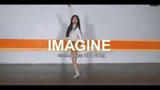 Imagine - Ariana Grande / Soi Jang choreography