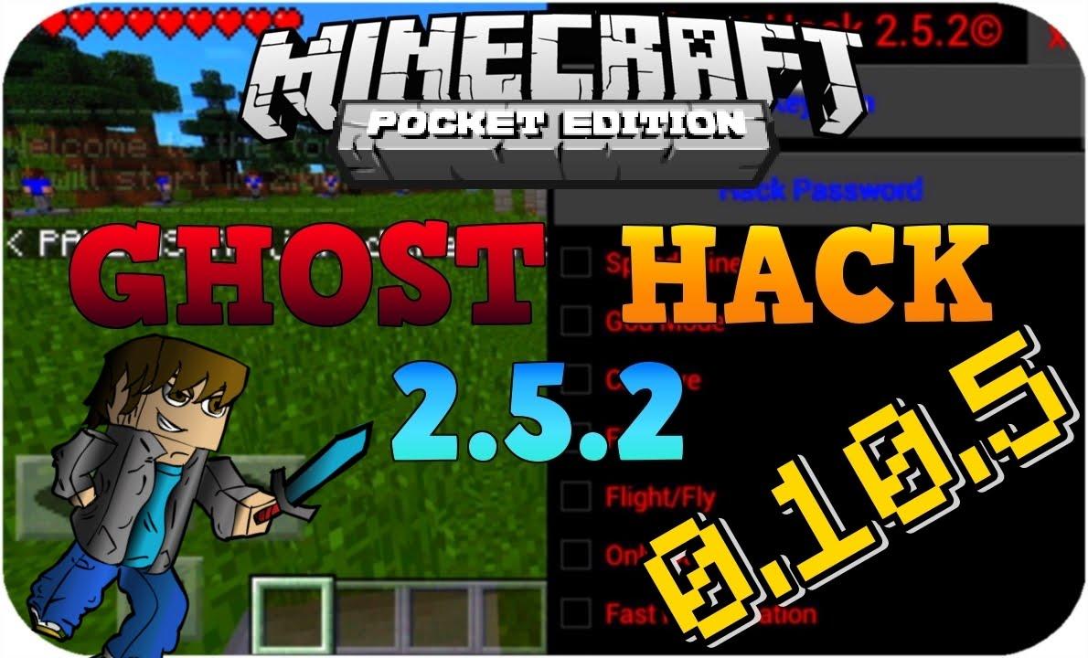 Minecraft admin hack v2.0.rar скачать