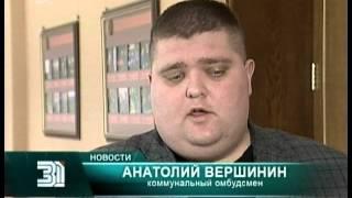 видео квартиры Копейска