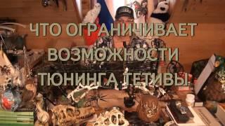 видео Тетива для арбалета - Стрельба из лука в России