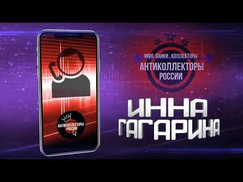 Ассорти-2(Инна Гагарина)