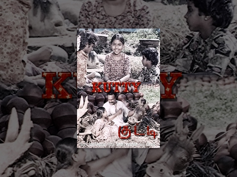 KUTTY (Full Movie) - Watch Free Full...