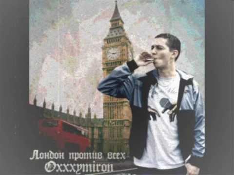 Клип Oxxxymiron - Лондон Против Всех, ч. 2