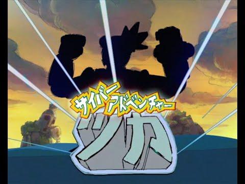 """Cyber Adventure Tsuka"" Original Japanese Opening NCOP (1979)"