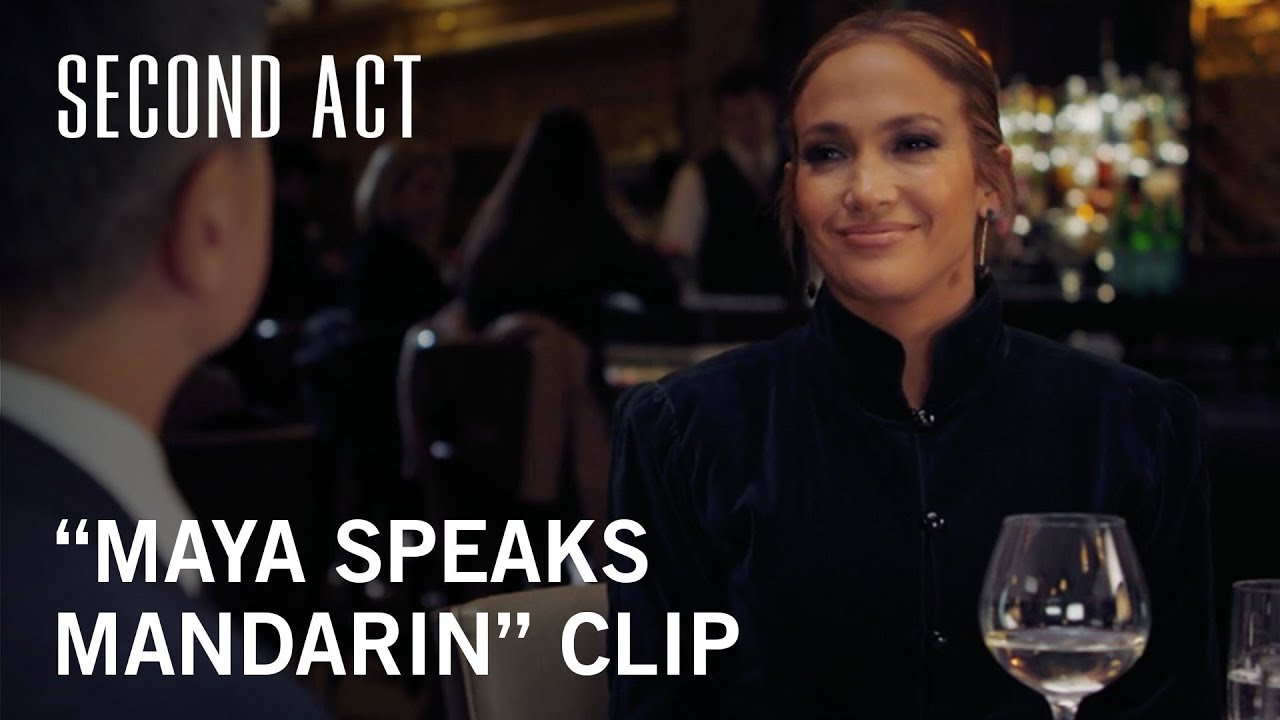 "Second Act | ""Maya Speaks Mandarin"" Clip 