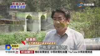 陸挖+排砂多管齊下 白河水庫復活記│中視新聞20190415