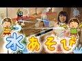 「水あそび」を簡単ピアノアレンジで!☆動画でピアノレッスン