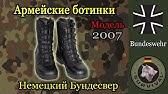 Женская обувь tamaris в интернет-магазине ❤ intertop заказать по ☎ +7 ( 727) 338-20-28. ✈ доставка по всему казахстану. Популярные размеры в.