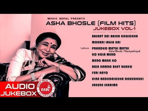 Asha Bhosle Audio Jukebox Vol I || Musicnepal