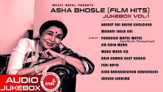 Download Asha Bhosle Audio Jukebox Vol I | Musicnepal