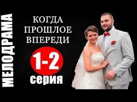 Русский сериал: сериалы смотреть онлайн или скачать