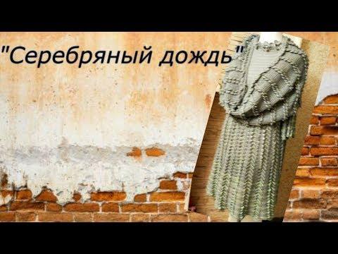 Вязанные платья крючком схемы