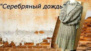 Вязание крючком Платье