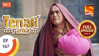 Tenali Rama - Ep 167 - Full Episode - 26th February, 2018