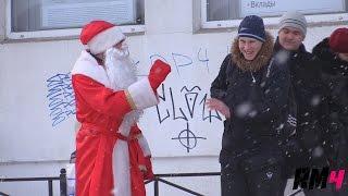 Дед Мороз наркодилер / Bad Santa Prank