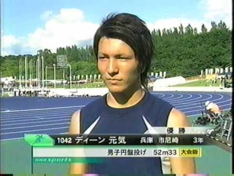2009奈良インターハイ男子円盤投 - YouTube