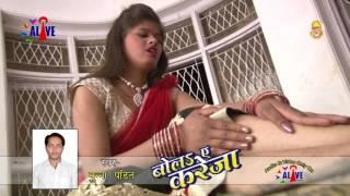 Bhauji Daadhi Banawat Rahe    भउजी दाढ़ी बनावट रहे    New Bhojpuri Hot Song 2016    Alive Music