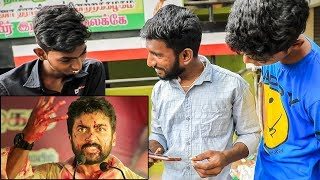 NGK Official Trailer Reaction by Public