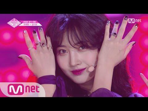 PRODUCE48 [단독/직캠] 일대일아이컨택ㅣ김시현 - ♬Rumor @콘셉트 평가 180817 EP.10