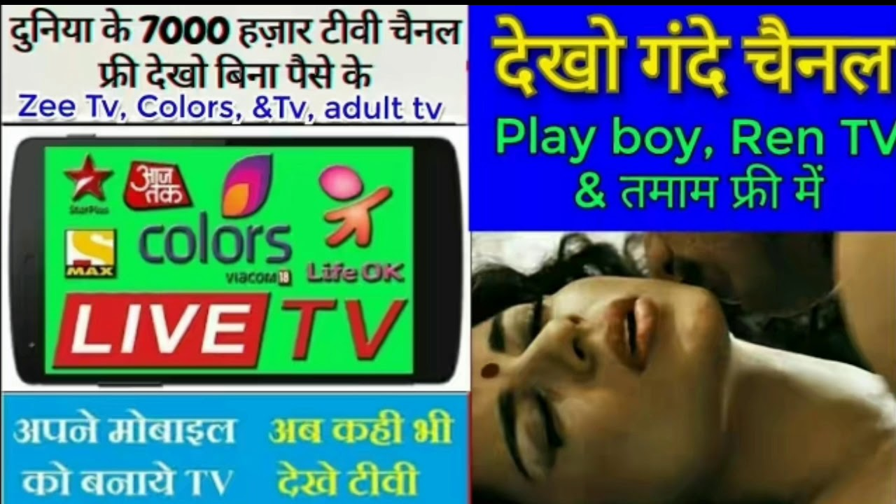 channels in india Adult