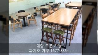 건강보험 심사평가원, 수입 가구 전문 업체,소파 제작 …