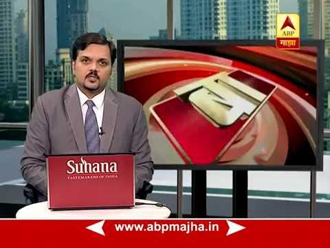 Beed : Suresh Dhas on BJP Prevesh