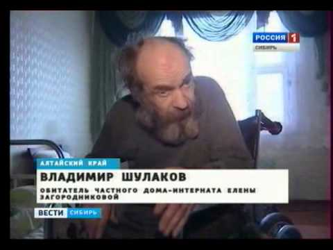В Алтайском крае ищут хозяйку частного интерната