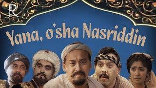 Yana o'sha Nasriddin (o