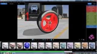 Компас 3D Уроки - Artisan rendering (фотореалистичный рендеринг) (часть 1/2)