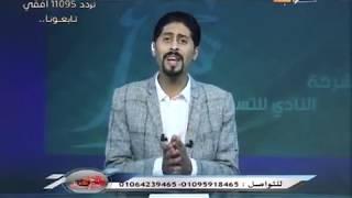 حكايات بلدنا   مع الاعلامي محمد طاهر على قناة مصر البلد 9-11-2018
