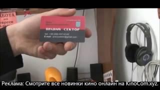 Захват украинского диверсанта в Крыму