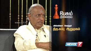 Paesum Thalaimai 24-01-2016 | News 7 Tamil