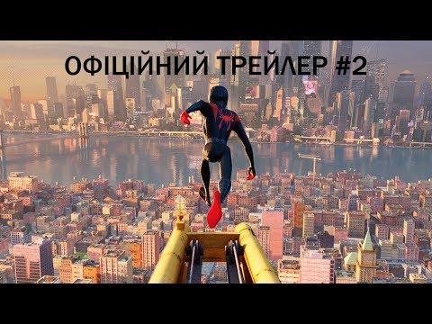 Людина-павук: Навколо всесвіту.