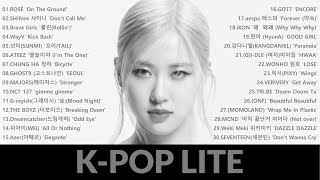 KPOP PLAYLIST 2021 ⚪ K-POP Lite