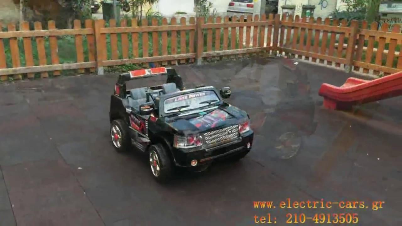 land rover style 2 seats 24v motors 2x55 watt youtube