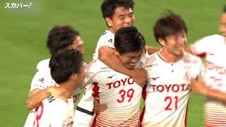ルヴァンカップ GS第6節 ガンバ大阪×名古屋グランパスのハイライト映像 ...