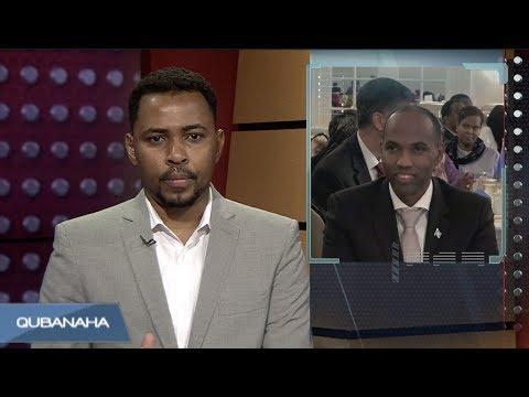 Qubanaha VOA, Sep 28, 2017