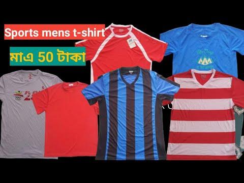 Sports mans Jersey t-shirt original garments export stock lot পাইকারি দামে ছেলেদের জার্সি টি শার্ট