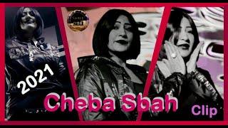 Cheba Sabah - Ya Wahd Klochar معاك ما نديرش الدار  Clip TikTok 2021