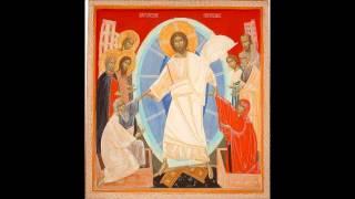 اليوم يوم القيامة- المطران بولس يازجي