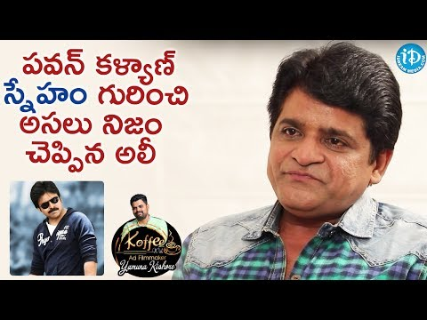 Ali About Pawan Kalyan ||  Koffee With Yamuna Kishore