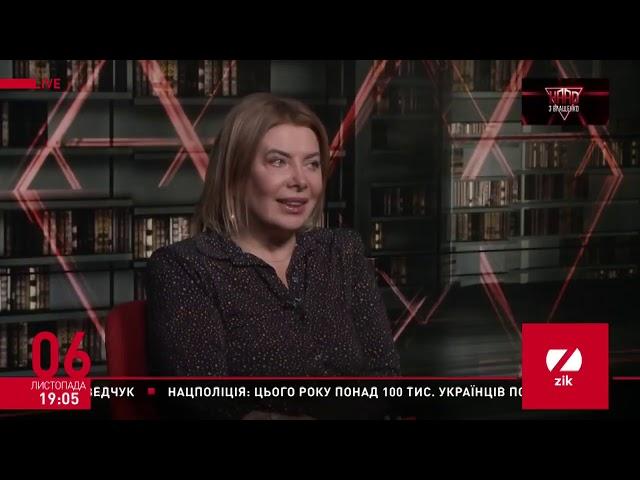 Александр Соколовский в программе «HARD с Влащенко» в эфире телеканала ZIK, – полное видео