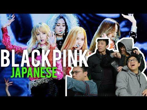 BLACKPINK JAPANESE MV reactions (4 of them)