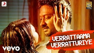 Download lagu Veera - Verrattaama Verratturiye Tamil Lyric | Kreshna, Leon James