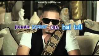 BEWAFA-IMRAN KHAN (LYRICS+MUSIC)
