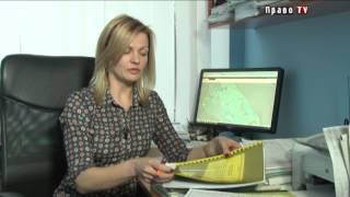 видео 12. Земельный участок как объект права собственности.