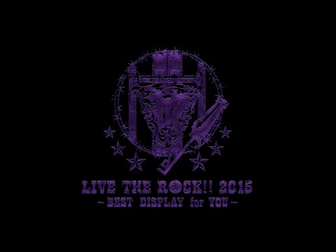 LIVE DVD「VALSHE LIVE THE ROCK!! 2015~BEST DISPLAY For YOU~」 クロスフェード【OFFICIAL】
