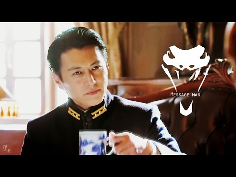 ❂ Please use discretion | Ming Lou 明樓 【The Disguiser 偽裝者】