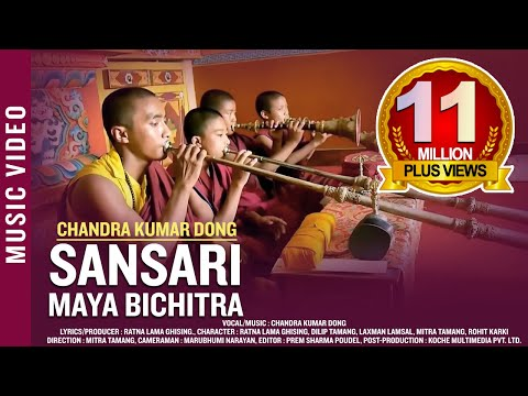 Sansari Maya Bichitra by Ratna Bahadur Ghising | New Nepali Devotional Song 2017
