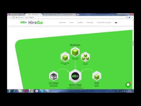 HIREGO -  децентрализованная платформа аренды автомобилей